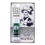 【曼秀雷敦】深層保濕潤唇膏(無香料)4.5g lip balm 1PCS