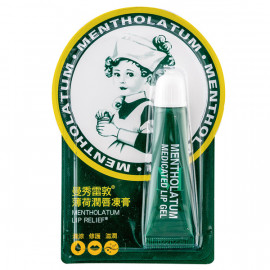 image of 【曼秀雷敦】潤唇凍膏(共三款)8g-薄荷 Mentholatum Medicated Lip Gel 1PCS