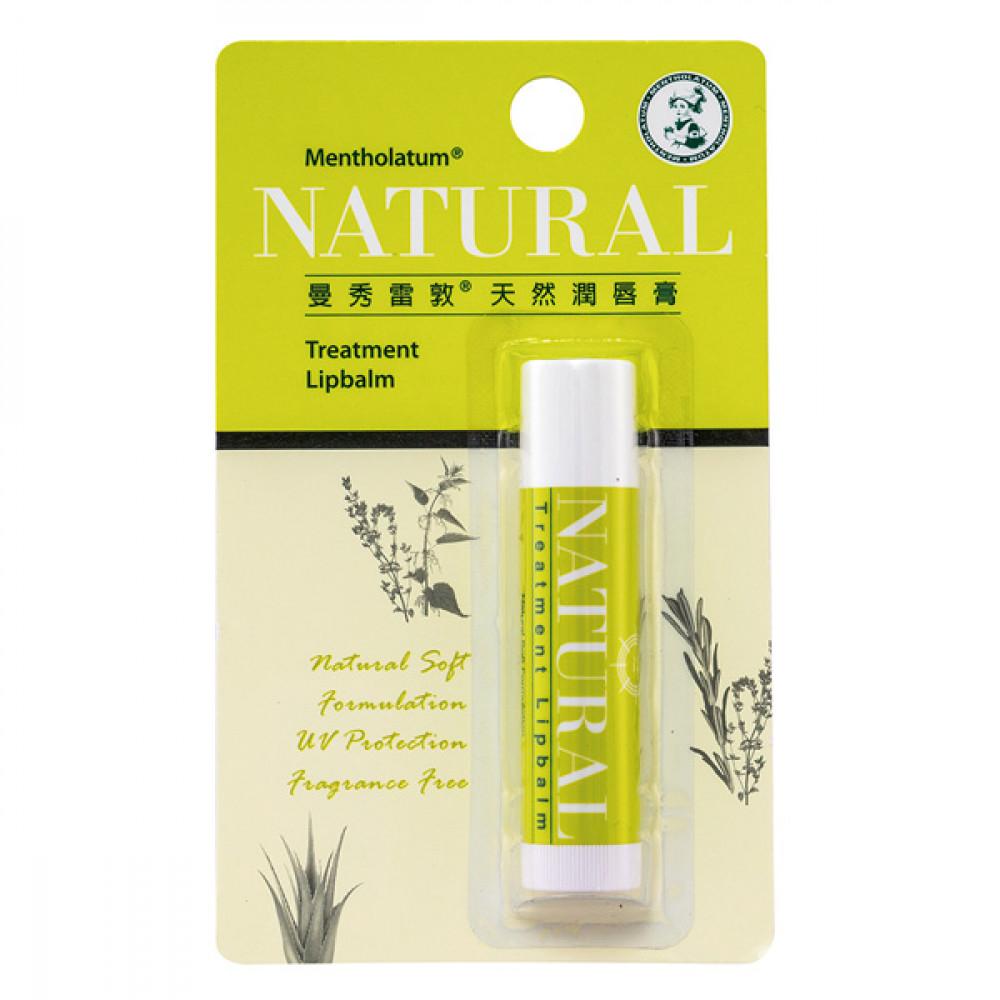 【曼秀雷敦】潤唇膏3.5g-03天然 Treatment Lipbalm 1PCS