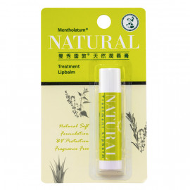 image of 【曼秀雷敦】潤唇膏(共三款)3.5g-03天然 Treatment Lipbalm 1PCS