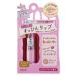 【CLUB】素顏美肌潤唇膏3.3G lip balm 1PCS