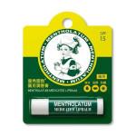 【曼秀雷敦】潤唇膏3.5g-01藥用 Mentholatum Medicated Lipbalm 1PCS