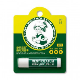 image of 【曼秀雷敦】潤唇膏(共三款)3.5g-01藥用 Mentholatum Medicated Lipbalm 1PCS