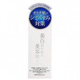 image of 【WHITEESSENCE】淨白專用精華液30ml