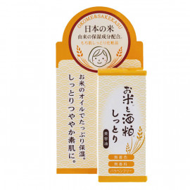 image of 【三和通商】日本米酒粕保濕美容油60ml Okome & Sakekasu 1PCS