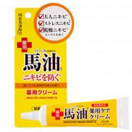 image of 【Loshi】馬油痘痘調理乳 20g Medicated Cream Horse Oil 1PCS