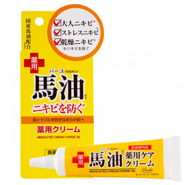 image of 【Loshi】馬油痘痘調理乳 20g Medicated Cream Horse Oil 1PCS
