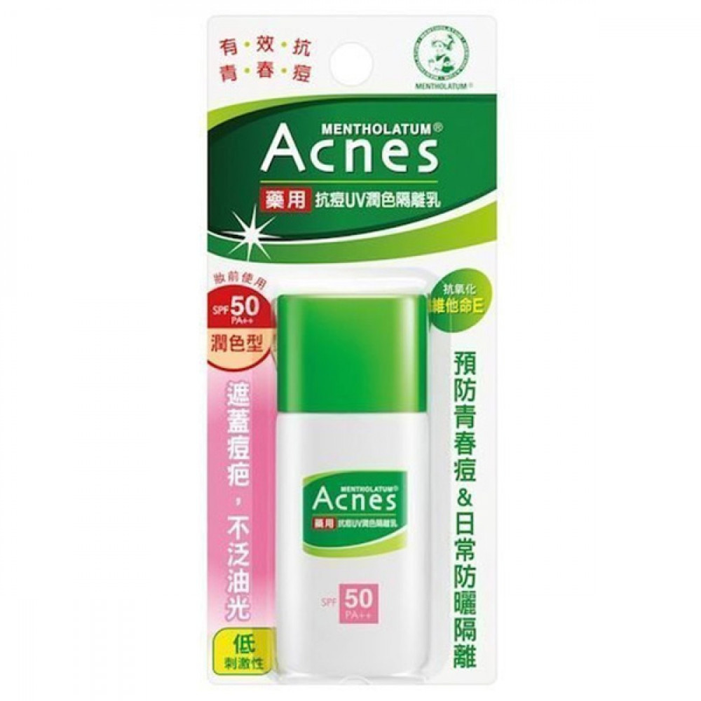 【曼秀雷敦】Acnes藥用抗痘(UV潤色隔離乳)30g Acne Medication Anti Acne (UV Touch Cream) 1PCS