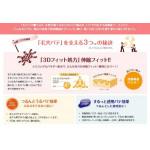 【SANA莎娜】毛孔職人柔焦隔離霜25g Pore soft cream 1PCS