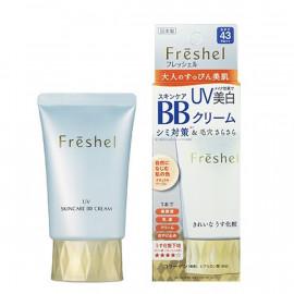 image of 【Freshel膚蕊】美肌淨透BB霜零毛孔膚色-02健康 50g UV Skincare BB Cream 1PCS