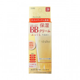 image of 【Freshel膚蕊】美肌淨透BB霜潤澤膚色-01自然 50g Moisture Skincare BB Cream 1PCS