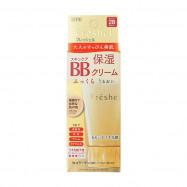 image of 【Freshel膚蕊】美肌淨透BB霜潤澤膚色-02健康 50g Moisture Skincare BB Cream 1PCS