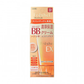image of 【Freshel膚蕊】美肌淨透BB霜極潤膚色-01自然 50g EX Moisture Skincare BB Cream 1PCS