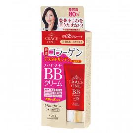image of 【KOSE】極上活妍特濃彈力BB霜(明亮色)50g Grace One BB Cream 1PCS