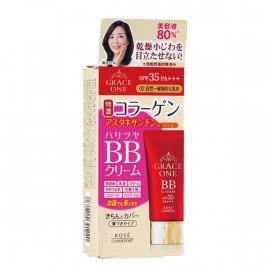 image of 【KOSE】極上活妍特濃彈力BB霜(自然色)50g Grace One BB Cream 1PCS