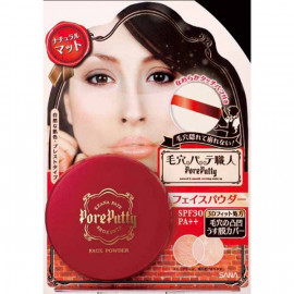 image of 【SANA莎娜】毛孔職人柔焦蜜粉餅27g  Makeup Powder cake 1PCS