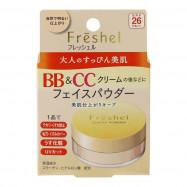 image of 【Freshel膚蕊】美肌淨透蜜粉 10g Beauty Powder 1PCS
