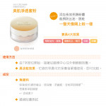 【Freshel膚蕊】美肌淨透蜜粉 10g Beauty Powder 1PCS
