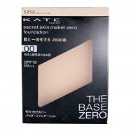 image of 【KATE凱婷】零瑕肌蜜粉餅-00亮膚色 9.5g Secret skin maker zero foundation 1PCS