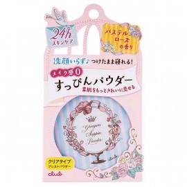 image of 【CLUB】素顏美肌蜜粉餅26g(粉彩玫瑰香) Suyan Beauty Muscle Powder (Pink Rose) 1PCS