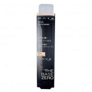 image of 【KATE凱婷】零瑕肌密遮瑕膏-明亮膚色 3g Stick concealer 1PCS