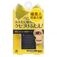 image of AB雙眼皮睡眠記憶貼-80入 Double eyelid sticker 80PCS