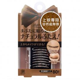 image of 日本AB上妝專用雙眼皮貼(膚色)-80入  Double eyelid sticker 80PCS
