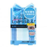 image of 日本AB局部塑眼雙面貼(局部強力)100入 Double eyelid sticker 100PCS