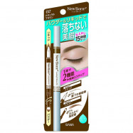image of 【SANA莎娜】柔和兩用持色美型液態眉筆-02自然棕 2ml Eyebrow pencil 1PCS