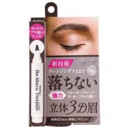 image of 【HeidiDorf】立體3D防水染眉筆-灰棕 3ml eyebrow pencil 1PCS