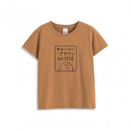 image of 查理‧布朗親子系列框框日文字T恤 Charlie Brown Family Series Framed Text T-Shirt