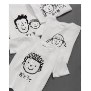 image of 童裝 親子系列頭像圖棉T Children's Clothing, Parent-Child Series Avatar Cotton T