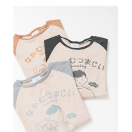 image of 日文字印圖棒球袖短T 三色售  Japanese Text Printing Baseball Sleeve Short T Three Colors