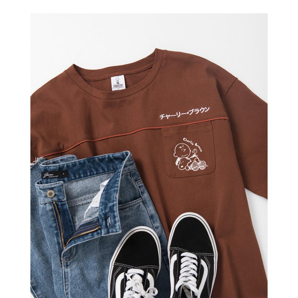 查理‧布朗單口袋人物字母繡花短袖T恤 Charlie Brown Single Pocket Character Letter Embroidered Short Sleeve T-Shirt