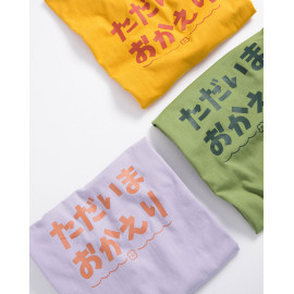image of 日文字小花印花短T 三色售 Japanese Text Small Flower Print Short T Three Colors