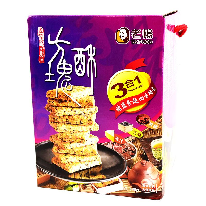 image of 老楊3合1方塊酥-黑糖芝麻起司