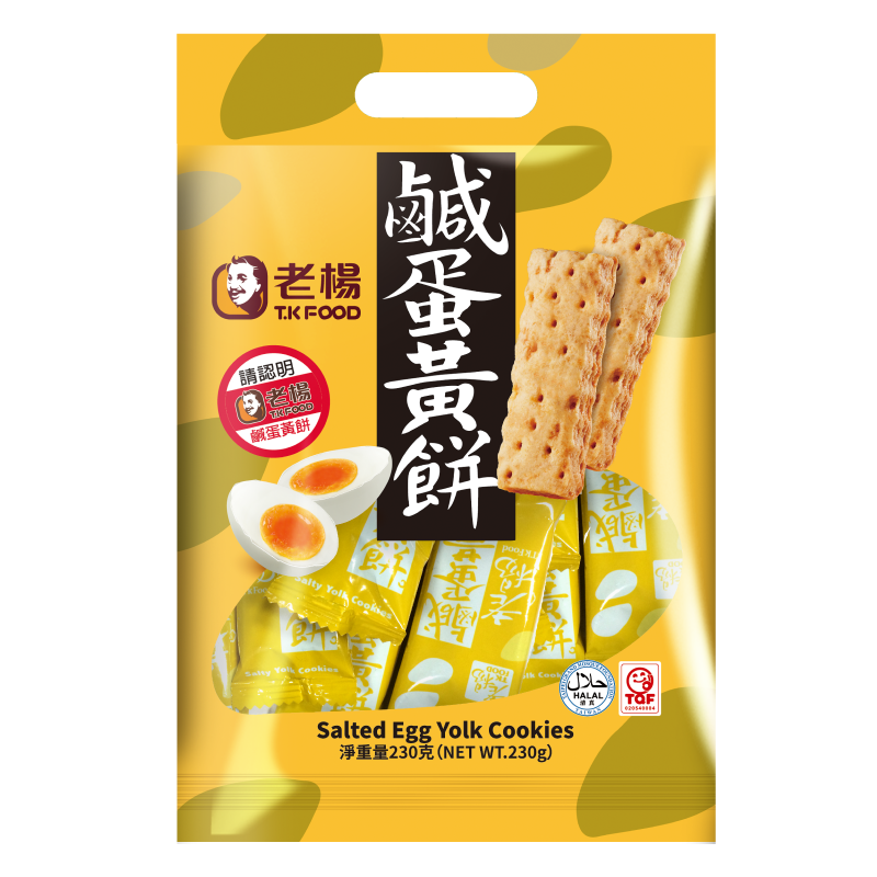 image of 好運來福袋-鹹蛋黃餅