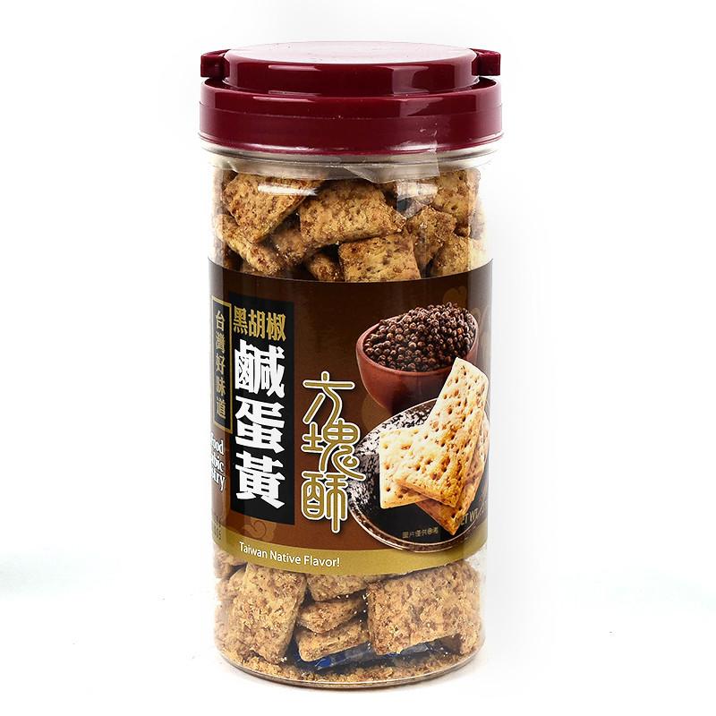 image of 老楊黑胡椒鹹蛋黃方塊酥