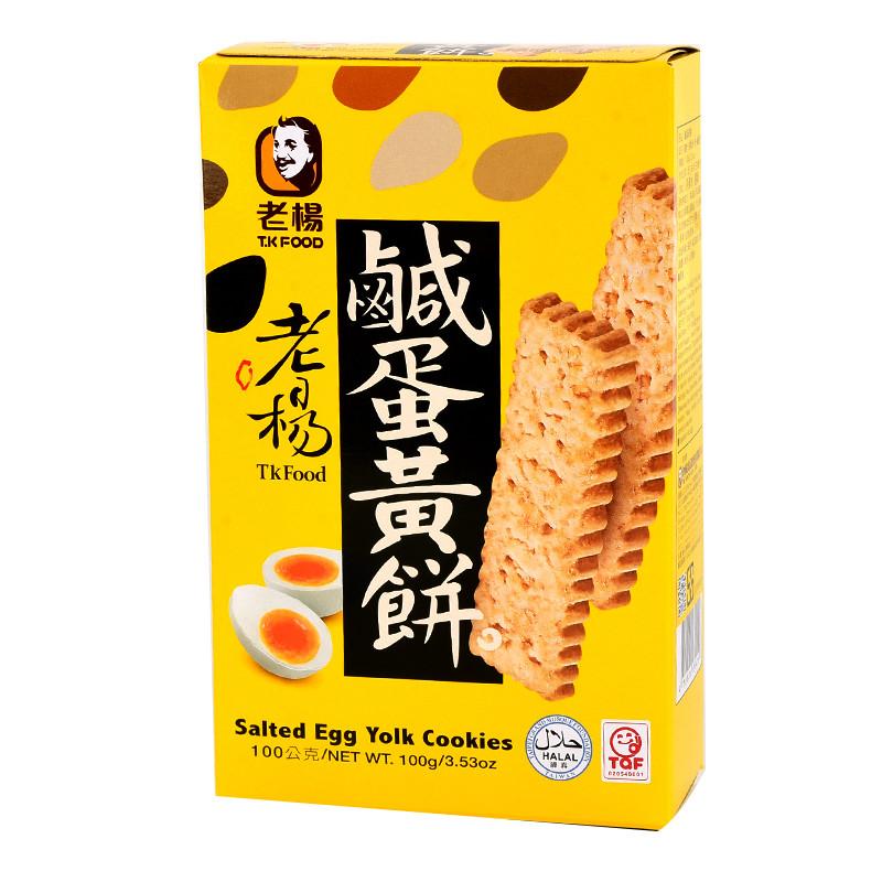 image of 老楊鹹蛋黃餅(盒)