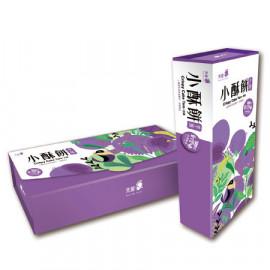 image of 先麥芋頭小酥餅