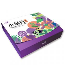 image of 綜合小酥餅(芋頭+奶油)10入