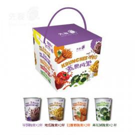 image of 【禮盒】8杯彩虹包