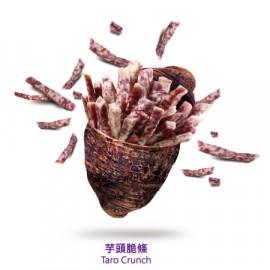 image of 【杯】芋頭脆條 40G/杯