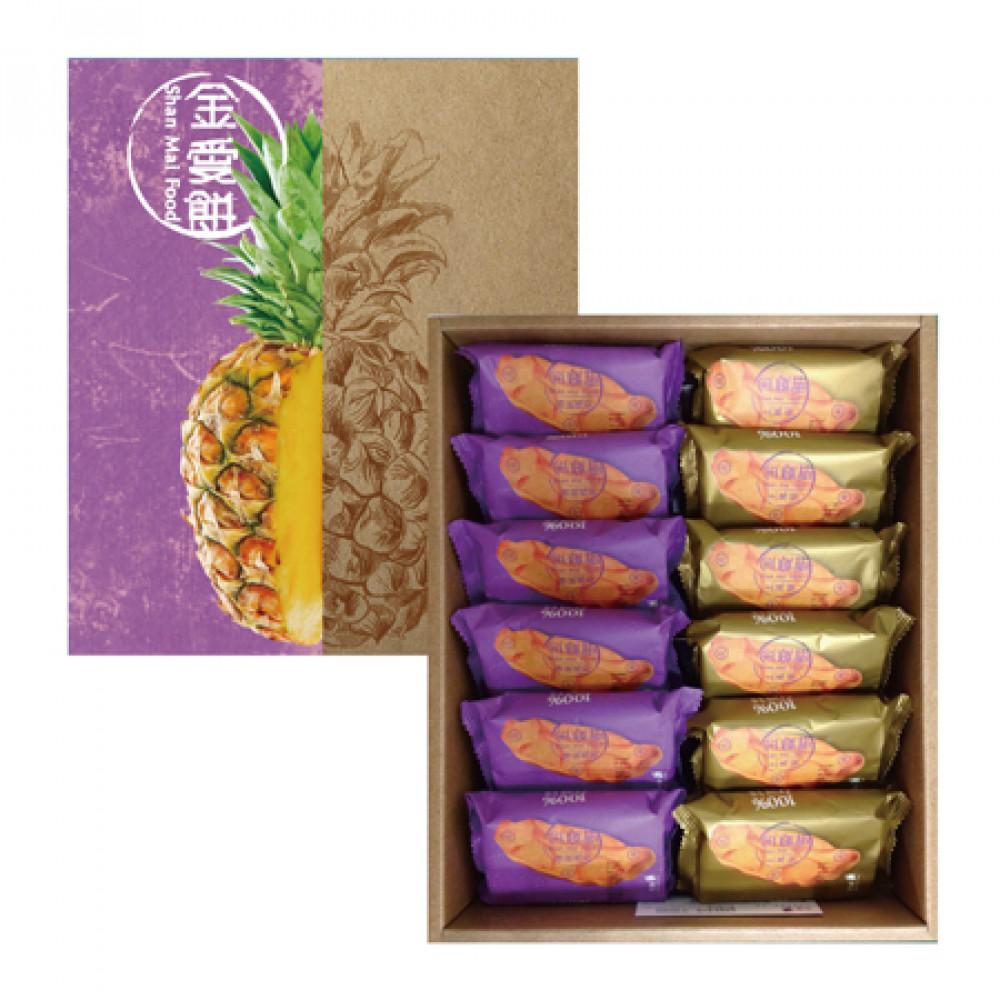 台灣金愛餅(土鳳梨餡*6+傳統鳳梨*6)綜合12入