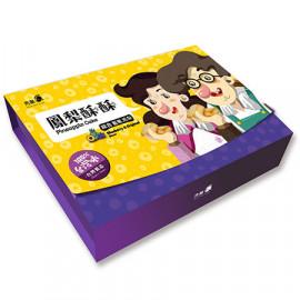 image of 先麥綜合鳳梨酥酥 20入