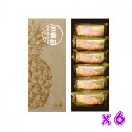 image of 台灣金愛餅(土鳳梨餡)6入裝*6盒