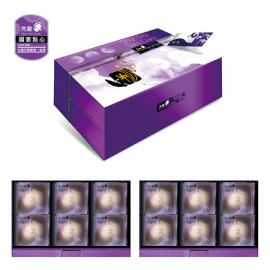 image of 紫玫瑰禮盒(德國IF設計大獎)~國宴招牌款