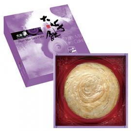 image of 先麥大芋麻糬餅