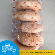 image of 【Express Delivery】Pong Peah 碰饼