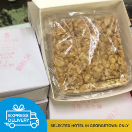 image of 【Express Delivery】Kacang Gula 花生糖 (box)
